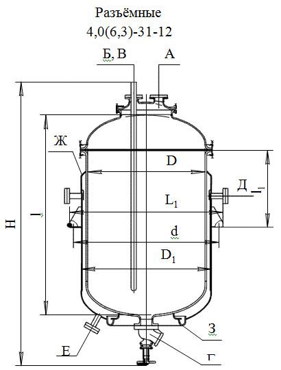 Сборники эмалированные с эллиптической крышкой цельносварные V=4,0 - 6,3 м3